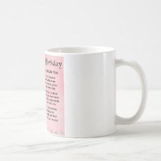 いとこの詩の第18誕生日のピンク コーヒーマグカップ