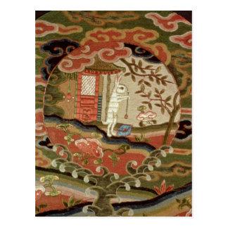 うさぎとかめの江戸時代 ポストカード