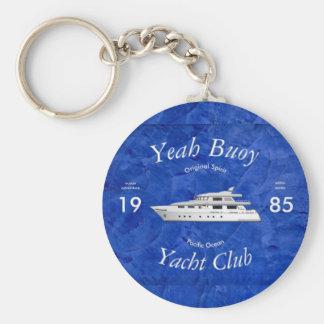 ええヨットクラブのブイ キーホルダー