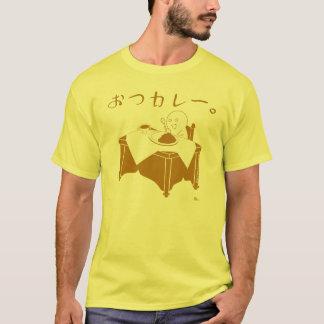 おつカレー メンズTシャツ Tシャツ