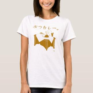 おつカレー レディーススパゲティートップ Tシャツ