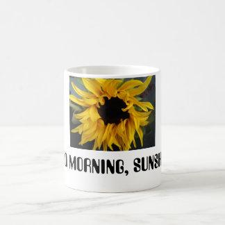 おはよう、日光! コーヒーマグカップ