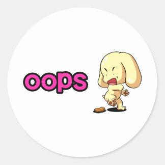 おびえさせていた子犬 ラウンドシール