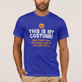 おもしろいこれは暗闇の私の衣裳ハロウィンです Tシャツ
