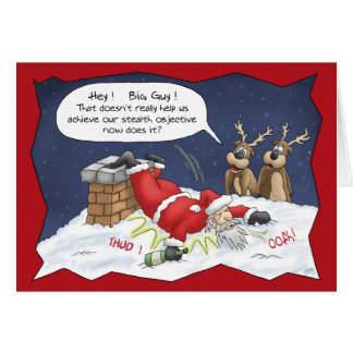 おもしろいなクリスマスカード: 隠しだての目的 グリーティングカード