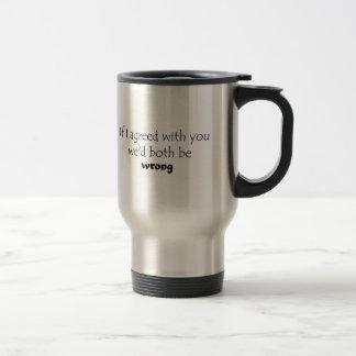 おもしろいなコーヒーカップのユニークなギフトのアイディアか小売り項目 トラベルマグ