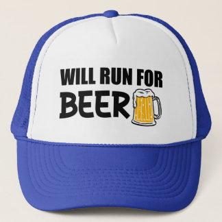 おもしろいなビールのために走ります キャップ