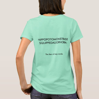 おもしろいな定義デザイン Tシャツ