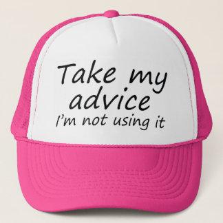 おもしろいな引用文のギフトの冗談のトラック運転手の帽子は割引かさ張ります キャップ