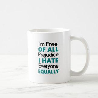 おもしろいな引用文-憎悪皆 コーヒーマグカップ