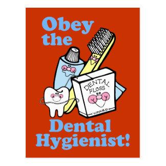 おもしろいな歯科衛生士 ポストカード