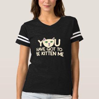 おもしろいな猫のしゃれ Tシャツ