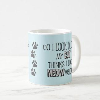 おもしろいな誕生日- CATのスローガン コーヒーマグカップ