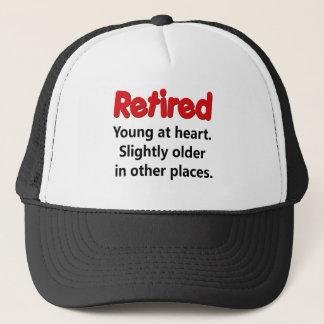 おもしろいな退職の発言 キャップ