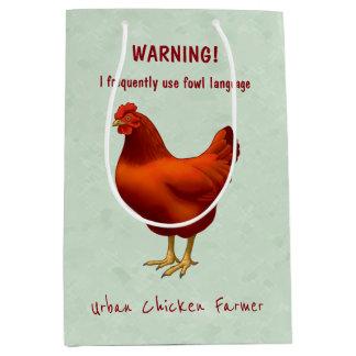 おもしろいな都市鶏の農家の赤の雌鶏 ミディアムペーパーバッグ