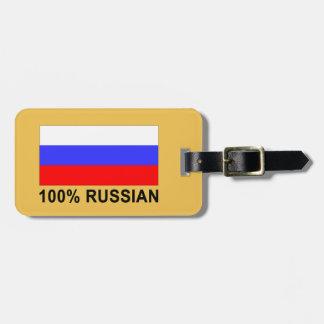おもしろいな100%ロシアのなギフトの現在 ラゲッジタグ