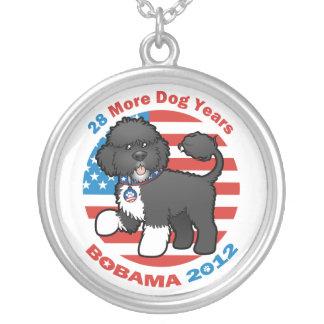 おもしろいなBobama犬2012の選挙 シルバープレートネックレス