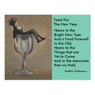 おもしろいのヴィンテージの新年のトーストのワインGalの郵便はがき ポストカード