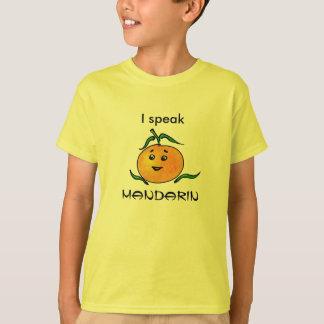 おもしろいの中国のなマンダリンのスピーカー Tシャツ