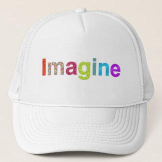 おもしろいの多彩なインスピレーションの帽子を想像して下さい キャップ