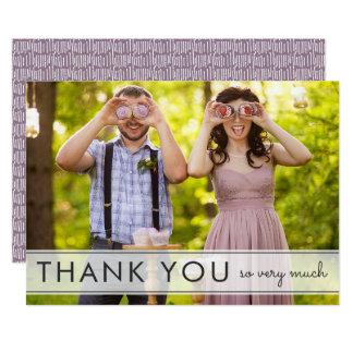 おもしろいの結婚は平らなカード単に感謝していしています 12.7 X 17.8 インビテーションカード
