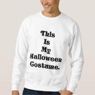 おもしろいハロウィンの私の衣裳 スウェットシャツ