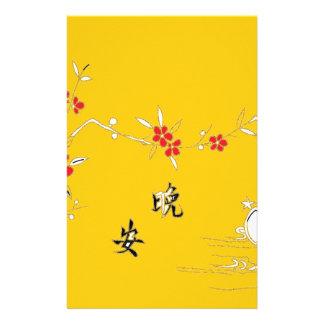 おやすみなさいの花のテーブル 便箋