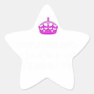 おやっ王女であることは排出しています 星シール