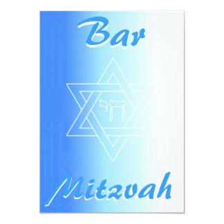 およびシェダビデの星を持つMitzvaの招待状を禁止して下さい 12.7 X 17.8 インビテーションカード