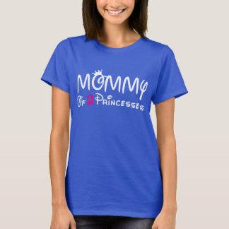 お母さんがあること誇りを持った Tシャツ