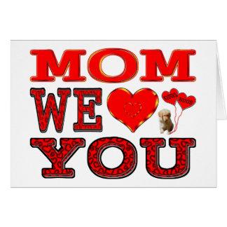 お母さん私達は愛します カード