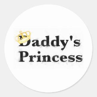 お父さんの王女 ラウンドシール
