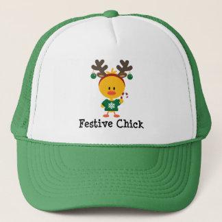 お祝いのひよこの帽子 キャップ