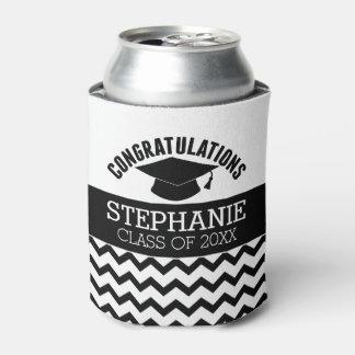 お祝いは-名前入りな卒業を卒業させます 缶クーラー