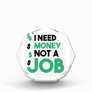 お金ない仕事 表彰盾