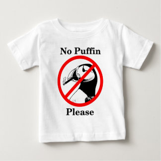 お願いしますツノメドリ無し ベビーTシャツ