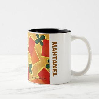 かい及びマット ツートーンマグカップ