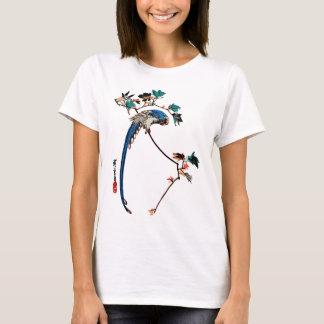 かえでの枝- Utagawa Hiroshigeの青いカササギ Tシャツ