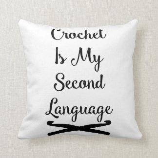 かぎ針編みは私の第2言語装飾用クッションです クッション