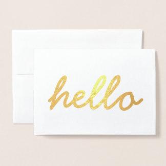 かわいいこんにちはの金ゴールドホイルの招待状カード 箔カード