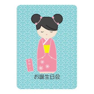 かわいいのピンクのKokeshiの誕生日 カード
