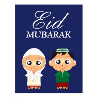 かわいいイスラム教の男の子および女の子Eidムバラク ポストカード