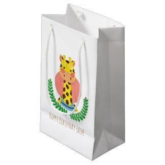 かわいいキリン スモールペーパーバッグ