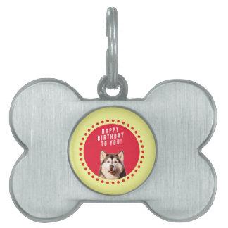かわいいシベリアンハスキー犬のハッピーバースデー ペットネームタグ