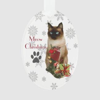 かわいいシャム猫のクリスマスのオーナメント オーナメント
