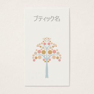 かわいいシンプルな気まぐれ木名刺 名刺