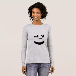 かわいいスマイリーフェイス 長袖Tシャツ
