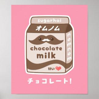 かわいいチョコレートミルク ポスター