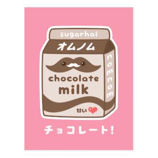 かわいいチョコレートミルク ポストカード