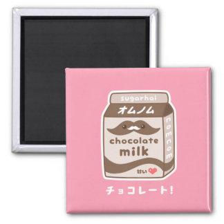 かわいいチョコレートミルク マグネット
